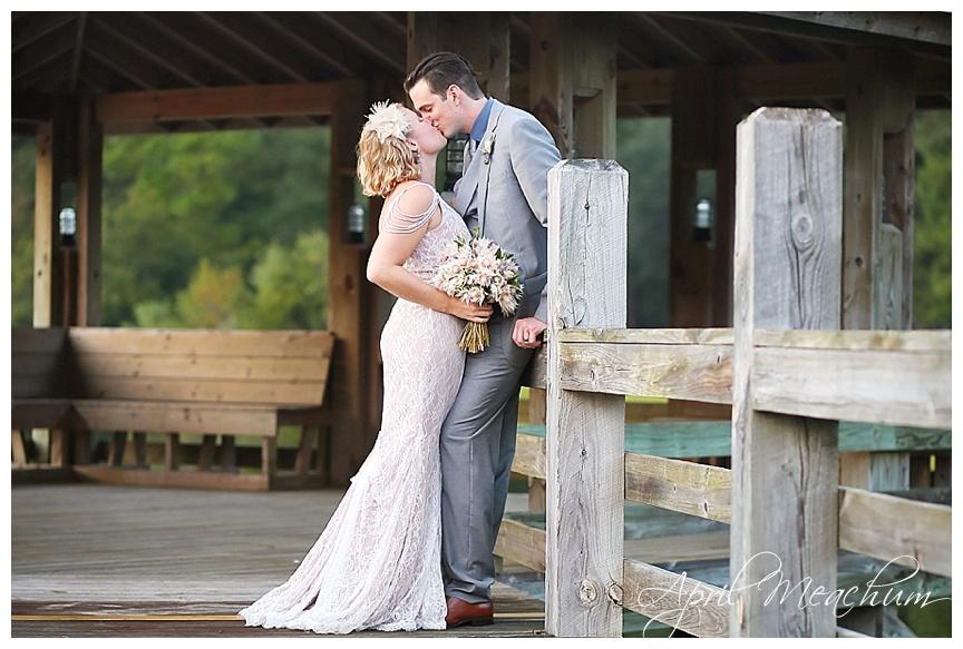 Pepper_Plantation_Charleston_Wedding_Photographer_April_Meachum_0014.jpg